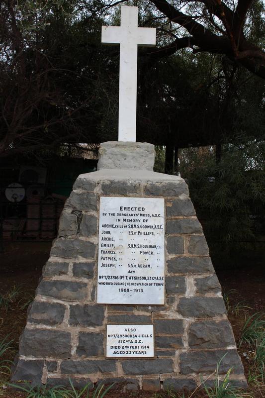 Tempe memorial
